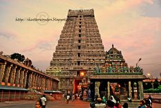 Arunachaleshwarar Temple, Thiruvannamali, Tamil Nadu, India