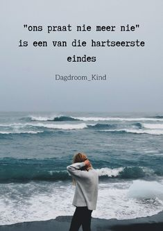 Afrikaanse Quotes, Kindness Quotes, Class Room, Aesthetic Wallpapers, Qoutes, Love Quotes, September, Sayings, Words