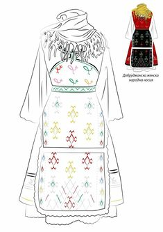 Folk Embroidery, Classroom Fun, 1 Decembrie, Ethnic Fashion, Easter Crafts, Pixel Art, Diy And Crafts, Cross Stitch, Costumes