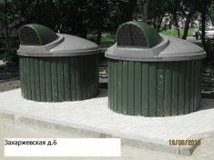 Вавилон: пластиковые и металлические контейнеры для мусора и отходов, купить мусорные баки: производство и продажа Санкт-Петербург