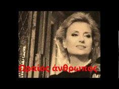 Mosxoliou - Etsi Einai I Zoi (Ετσι είν' η ζωή) - YouTube