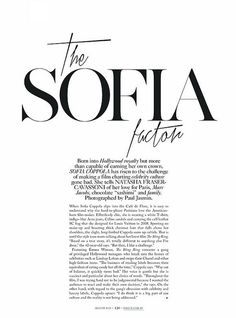 fashion inspiration | editorial : the sofia factor