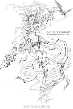 coloring pages league of legends - photo#48