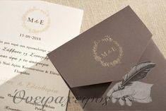 Προσκλητήριο Γάμου με μονογράμματα του ζευγαριου