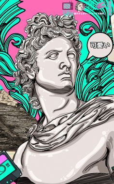 Nostalgic Greek on Behance Vaporwave Wallpaper, Vaporwave Art, Glitch Art, Greek Art, Illustrations And Posters, Graffiti Art, Graphic Design Illustration, Pixel Art, Sculpture Art
