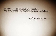 Movie Quotes, Book Quotes, Life Quotes, Quotes Quotes, Meaningful Quotes, Inspirational Quotes, Simple Words, Greek Quotes, True Words