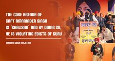 Thank you for your overwhelming response to Gurdaspur Sadbhawana rally organised to spread the message of brotherhood, peace and communal harmony. #Shiromaniakalidal   #Sadbhawana   #Rally   #Gurdaspur   #Youthakalidal   #Punjab