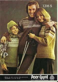 1208 S Pattern, Movies, Movie Posters, Jackets, Jumpers, Tricot, Down Jackets, Films, Patterns