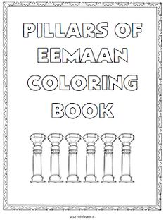 four pillars of learning pdf