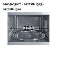 جميع احجام اطباق ميكروويف Washing Machine Appliances Home Appliances