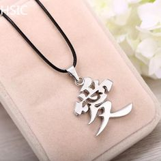 Cheap metal necklace, Buy Quality gift gifts directly from China naruto necklace Suppliers: HSIC Wholesale Dropshipping Christmas Gifts Hot Anime Naruto Metal Necklace Gaara Gourd Love Logo Pendant Fans 10478 Naruto Gaara, Anime Naruto, Gaara Tattoo, Fans, Love Logo, Metal Necklaces, Accessories Store, Chokers, Choker Jewelry