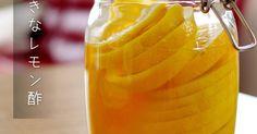 暑い時期に口にしたくなる『さっぱり果実酢』。 心を込めて作るとカワイイ存在になります。