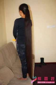 Super long ponytail hair