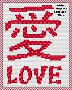 Asian Japanese kanji love symbol romantic valentine cross stitch ...