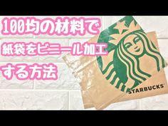 Paper Shopping Bag, Starbucks, Diy And Crafts, Handmade, Gifts, Youtube, Satchel Handbags, Purses, Hand Made