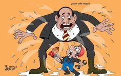 كاريكاتير - أمية جحا (فلسطين)  يوم الأحد 22 مارس 2015  ComicArabia.com  #كاريكاتير