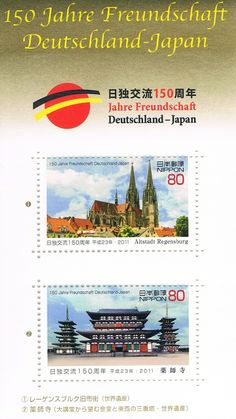 Japanese Postage stamps 150 Years of Friendship Germany-Japan