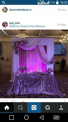This Sweetheart Table is gorgeous! Head Table Wedding, Wedding Stage, Wedding Ceremony Decorations, Wedding Centerpieces, Purple Wedding, Dream Wedding, Head Table Decor, Wedding Background, Flower Backdrop