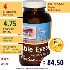 Carlson Labs #CarlsonLabs #EyeVisionCare #VisionFormulas