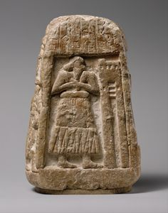 Among the earliest written documents from Mesopotamia are records of land sales or grants, often carved in stone with associated images, perhaps for public display. The Sumerian inscription on this stele records a transaction involving three fields, three houses, and some livestock. Ushumgal, a priest of the god Shara, and his daughter are the central figures of the transaction, but because of the archaic script, it is not clear whether Ushumgal is buying, selling, or granting these…