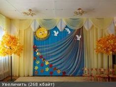 Ти да видиш: Кътове и украса 2 Birthday Decorations At Home, Graduation Decorations, Stage Decorations, Christmas Decorations, Classroom Door Displays, Classroom Decor, Wedding Stage Backdrop, Kids Room Wall Decals, Christmas Candle Holders