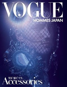Vogue Hommes Japan Magazine Review Of Best Covers 2012 ~ Men Chic- Men's Fashion and Lifestyle Online Magazine