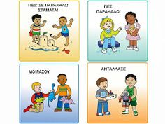 Autism Classroom, Social Stories, Aspergers, Special Education, Bullying, Psychology, Kindergarten, Projects To Try, Science
