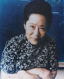 Chien-Shiung Wu, a pioneering physicist, radically altered modern physical theory and changed our accepted view of the structure of the universe.