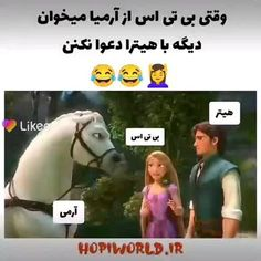 Bts Funny Videos, Funny Minion Videos, Some Funny Videos, Cute Funny Baby Videos, Funny Videos For Kids, Funny Videos Clean, Feel Good Videos, Cute Funny Babies, Funny Fun Facts