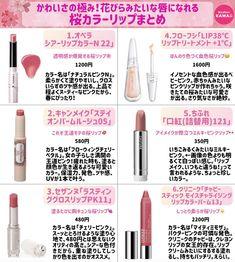 透明感とかわいさの極み!春にヘビロテしたい桜カラーリップをまとめました。 in 2020 Ulzzang Makeup Tutorial, How To Make Hair, Make Up, Beauty Makeup, Eye Makeup, Japanese Makeup, Kawaii, Twitter Sign Up, Beauty Hacks