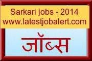 LATESTJobAlert.com: Ministry of Agricultural Recruitment for Account o...