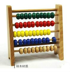 Child 50 abacus wooden frame calculation baby educational toys 1   3 years old-inMath Toys from Toys & Hobbies on Aliexpress.com