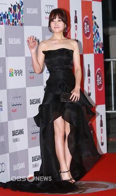 Park Bo Young @ 34th (2013) Blue Dragon Film Awards » Dramabeans » Deconstructing korean dramas and kpop culture