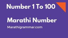 Marathi Number|name | From 1 To 100 | In Word PDf |Marathi Ankalipi | name | From 1 To 100 | In Word PDf |Marathi Ankalipi 1 To 100, The 100, Drawings Of Friends, Numbers, Pdf, Cad Drawing, Words, Charts, Graphics