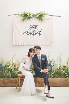 Pre Wedding Photoshoot, Wedding Stage, Wedding Poses, Wedding Shoot, Wedding Couples, Dream Wedding, Engagement Party Decorations, Outdoor Wedding Decorations, Wedding Backdrop Design