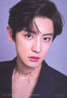 Chanyeol - 181206 2019 Season's Greetings poster Exo Chanyeol, Kyungsoo, Exo Ot12, Kpop Exo, Exo Kai, Chanbaek, Exo Music, Exo Songs, Kim Minseok