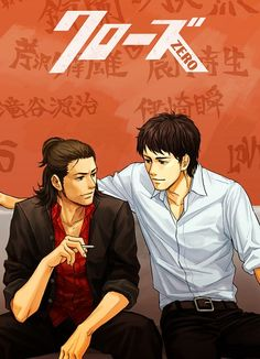 Crows Zero, Drama Movies, Live Action, Hypebeast, Character Art, Fan Art, Download, Anime, Fictional Characters