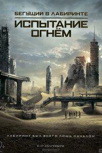 Смотреть кино фильмы онлайн бесплатно, фильмы 2012 в хорошем качестве на KinoGo.Net » Страница 9