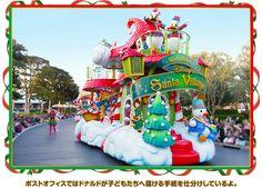 Santa Village Parade at Tokyo Disneyland for Christmas Fantasy 2014