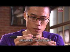 香港故事-職外高人:在夢和汗之間 - YouTube Hong Kong, Youtube, Music, Musica, Musik, Muziek, Music Activities, Youtubers, Youtube Movies