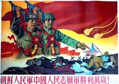 chinese propaganda - Google Search