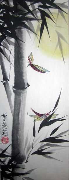 """""""Shards of Sun"""" shows two dragonflies among bamboo. Dragonflies are thought to be created from the shed skin of dragons and bamboo represents resilience, longevity and flexibility. By Tracie Griffith Tso of Reston, Va."""
