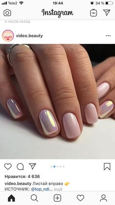- Best ideas for decoration and makeup - Nails Only, Love Nails, Pink Nails, How To Do Nails, Pretty Nails, My Nails, Purple Nail, Elegant Nails, Stylish Nails
