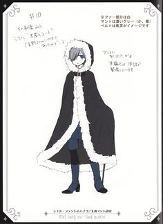 Ciel Phantomhive - Winter fur-lined Mouth Cape