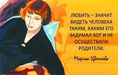 @дневники — Мысли, фразы, стихи, высказывания - все, что тронуло за душу