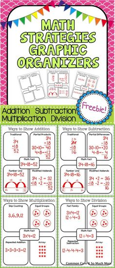 Math Graphic Organizers FREEBIE