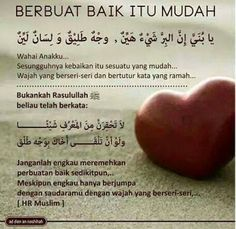 Gambar DP BBM Kata Kata Bijak Islam 10 Muslim Quotes, Islamic Quotes, Islamic Art, Quran Quotes, Qoutes, Muslim Pictures, Learn Islam, Islamic Messages, Quotes Indonesia