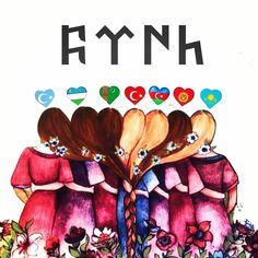 Azerbaijan Flag, Avatar, Disney Characters, Fictional Characters, Girly, Animation, My Love, Drawings, Anime