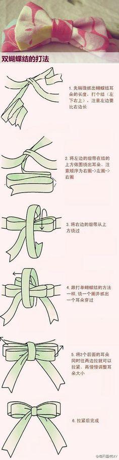 ...tie a bow