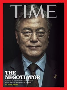 The Negotiator | TIME